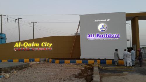 Al Qaim City Door